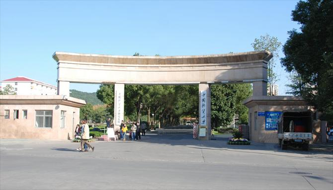china uni of geoscience