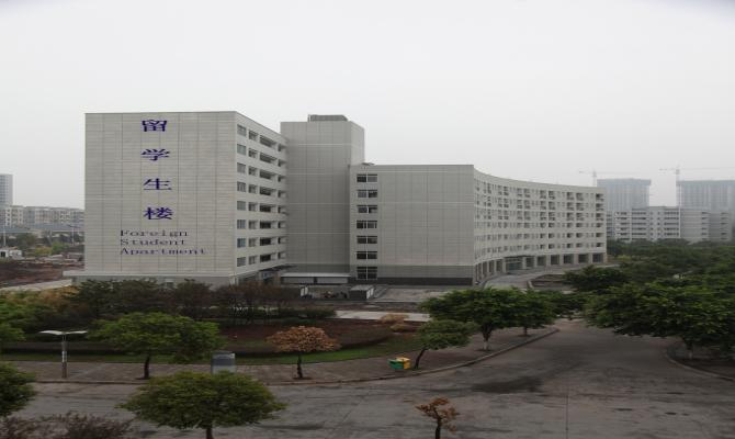 chongqing uni of atr & science