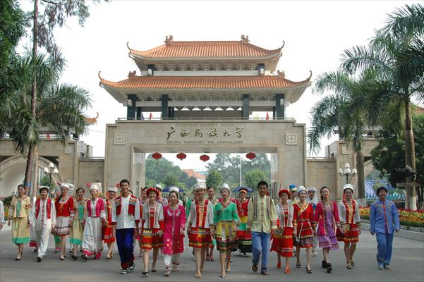 guanxi uni for nationalities