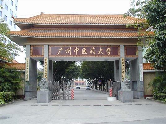 guanzhou uni of chinese medicine
