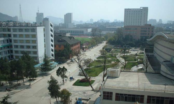 guizhou normal uni