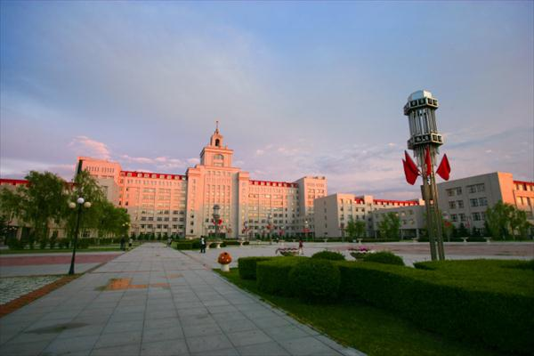 harbin university of commerce