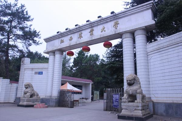 jiangxi agri uni