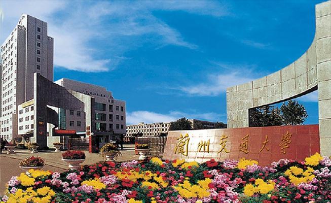 lanzhou jiaotong uni