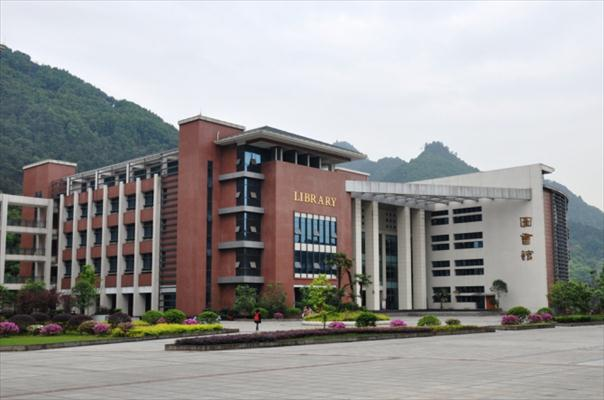 sichuan interntional studies uni