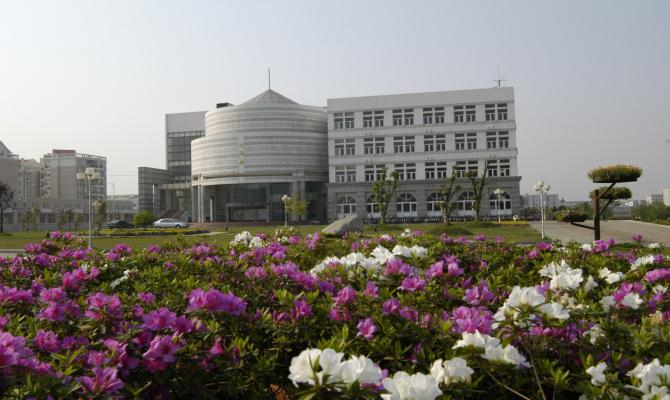 zhongnan uni of econ & law