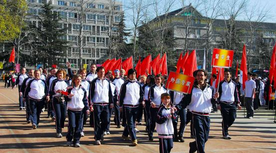 Beijing Foreign Studies University