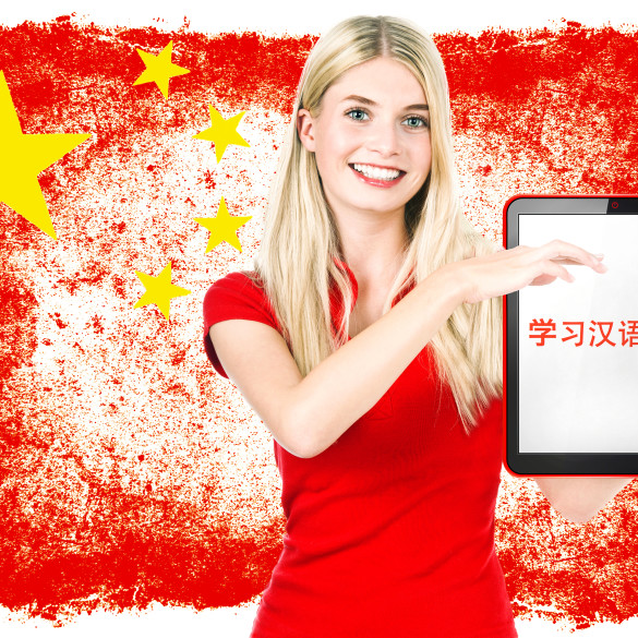 Chinese Language Scholarships - What's Available