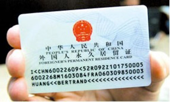 Chinese Green Card