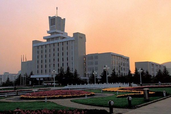 Jiangsu Normal University Scholarship – 2017