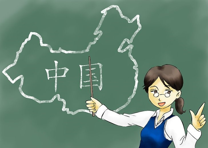 Chinese Language Program in March