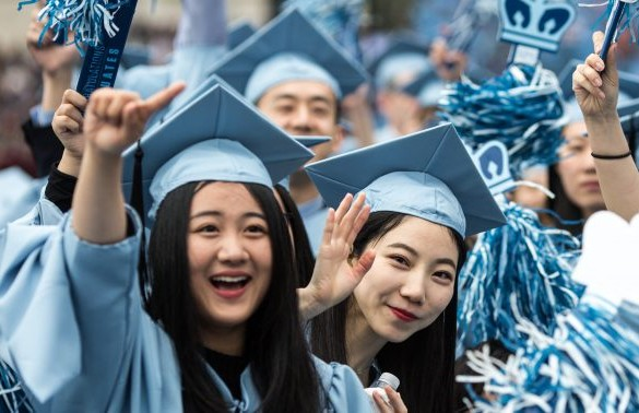 China Scholarship for International Students - 2018
