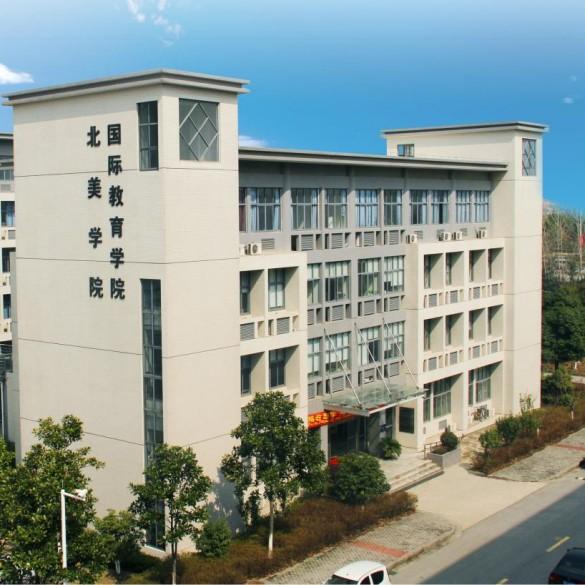 full scholarship in Jiangnan university