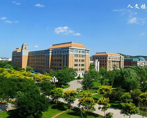 Admission in Bohai University – March 2019 Intake